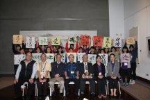 日本沖繩縣22位師生代表來訪
